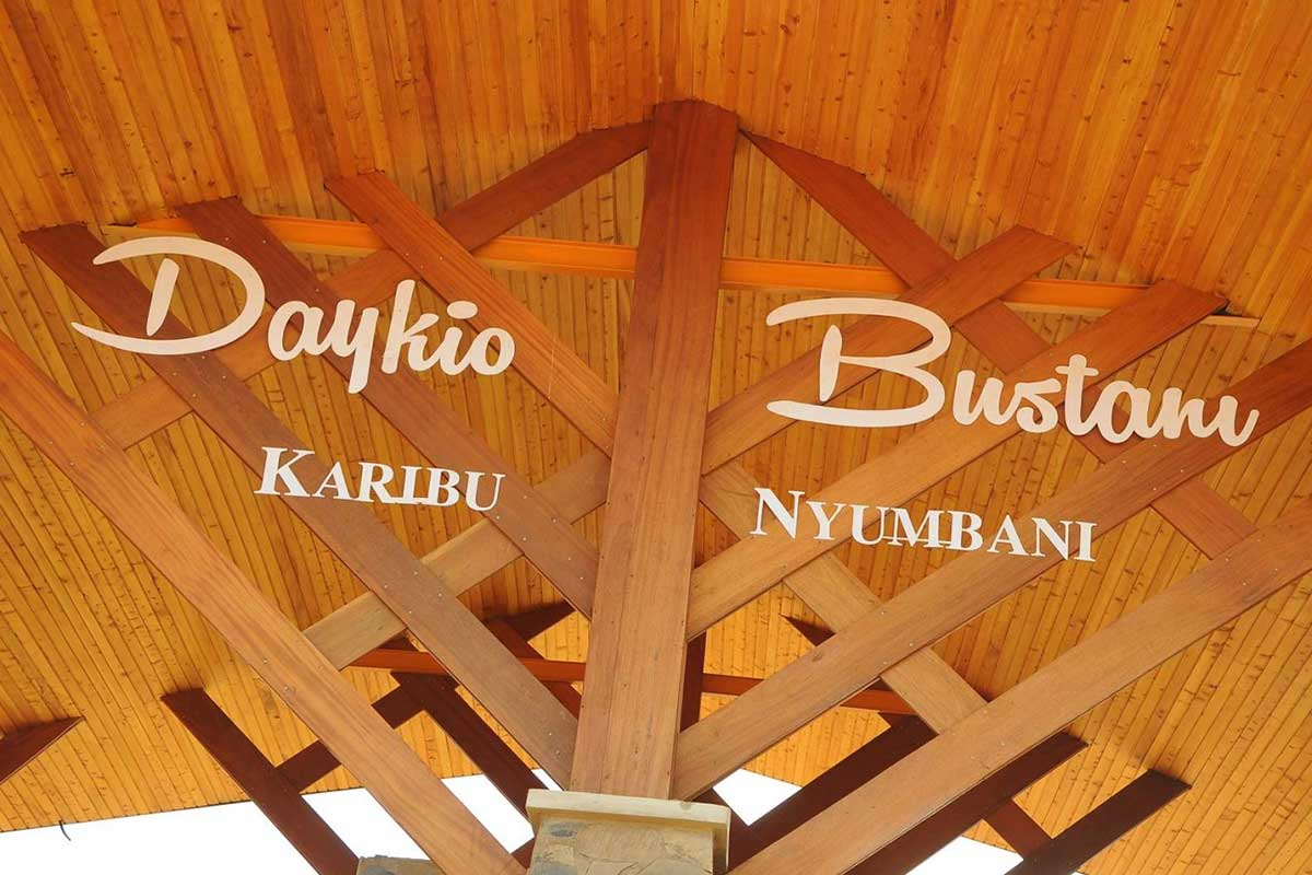 Daykio Bustani - Signage